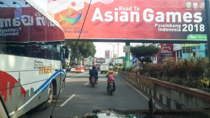 Asian Games 1